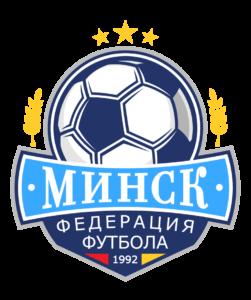 Федерация футбола Минск