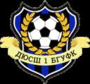 ДЮСШ-1 БГУФК